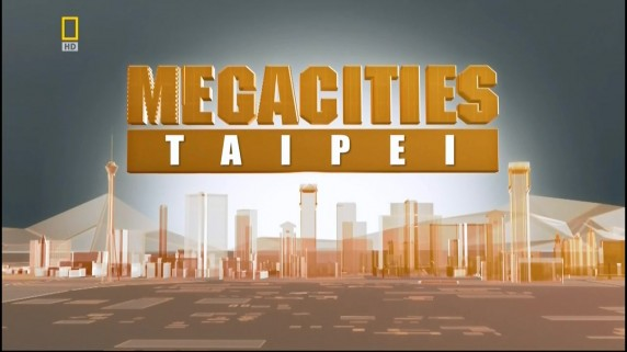 Мегаполисы / Megacities 5. Тайпей (2006) HD