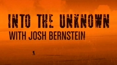 Открыть неизвестное с Джошем Бернштайном 1 сезон 5 серия. Армарна / Into the Unknown with Josh Bernstein (2008)