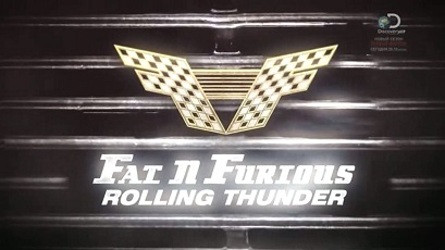 Полный форсаж 1 сезон 5 серия. Мустанги и Маверики / Fat N' Furious: Rolling Thunder (2015)
