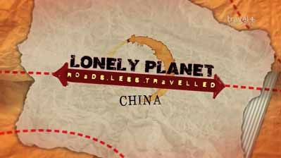 Lonely Planet: путеводитель по неизвестному Китаю / Lonely Planet: A guide to the unknown China (2014)