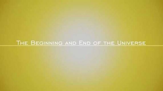 Известная Вселенная 1 Сезон
