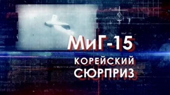 расследование авиакатастроф сезон 3 серия 3 сезон