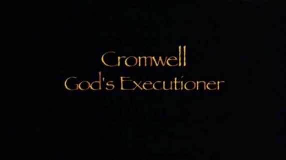 Божественное правосудие Кромвеля 1 серия / Cromwell: God's Executioner (2008)