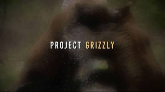 Проект Гризли 5 серия / Project Grizzly (2016)