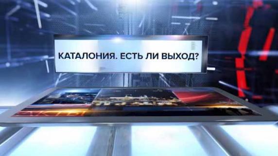 Донбасс новый год спецрепортаж