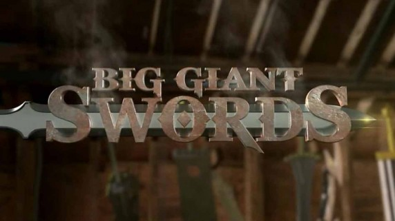 Гигантские мечи 5 серия. Пес из преисподней / Big Giant Swords (2015)