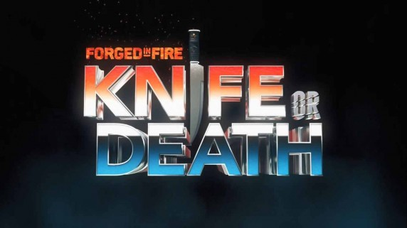 Между молотом и наковальней: на ножах 4 серия. Братья по оружию / Forged in Fire: Knife or Death (2018)