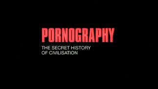 Древни векови порно