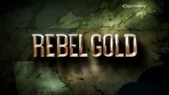 Пропавшее золото россии монета 20 стотинки 1999 цена
