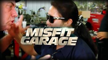 смотреть мятежный гараж 2016