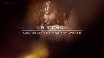 Гей видео древнего мира