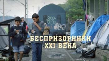 dokumentalniy-film-pro-besprizornikov-devushku-trahayut-dva-doktora