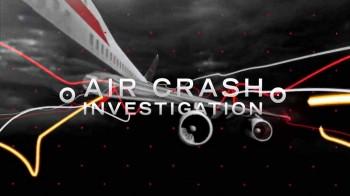 расследование авиакатастроф цель уничтожена