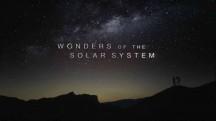 Чудеса Солнечной системы 1 серия. Империя Солнца / Wonders of the Solar System (2010)