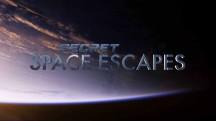 Космические ЧП 2 серия. Кораблекрушение / Secret Space Escapes (2015)