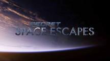 Космические ЧП 8 серия. Нехватка кислорода / Secret Space Escapes (2015)