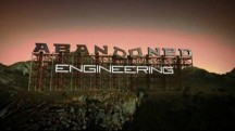 Забытая инженерия 2 сезон 2 серия / Abandoned Engineering (2018)