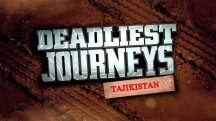 Самые опасные путешествия 1 серия. Бангладеш / Deadliest Journeys (2015)