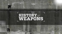 История оружия 7 серия. Война на море / History of Weapons (2018)
