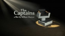 Капитаны / The Captains (2011)